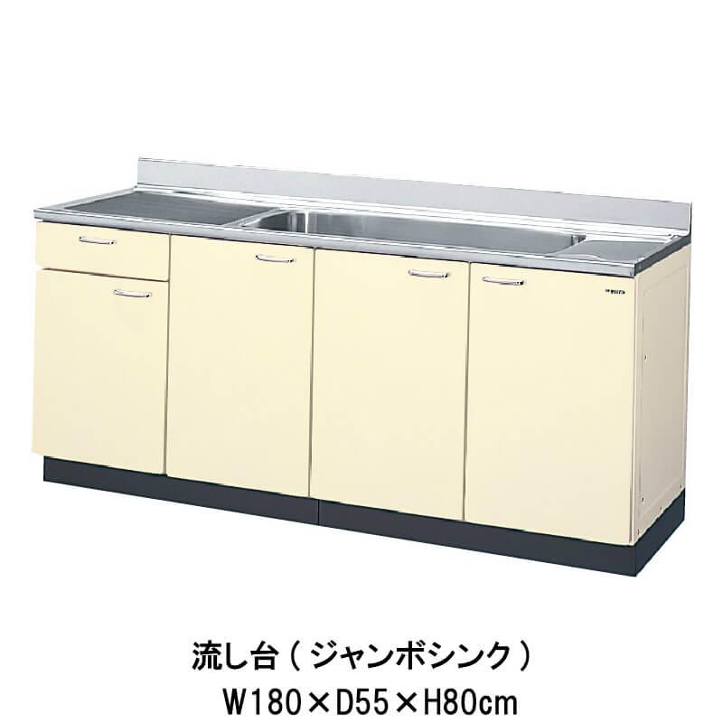 キッチン 流し台 1段引出し ジャンボシンク W1800mm 間口180cm HR(I-H)-2S-180JB(R-L) LIXIL リクシル ホーロー製キャビネット エクシィ HR2シリーズ kenzai