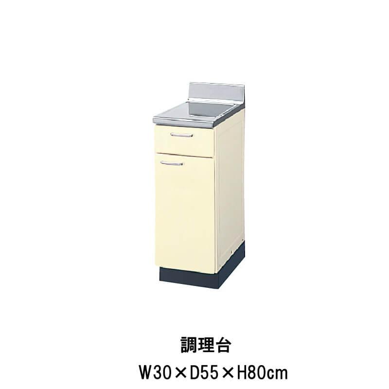 キッチン 調理台 W300mm 間口30cm HR(I-H)-2T-30B ※扉は右開きのみ LIXIL リクシル ホーロー製キャビネット エクシィ HR2シリーズ kenzai