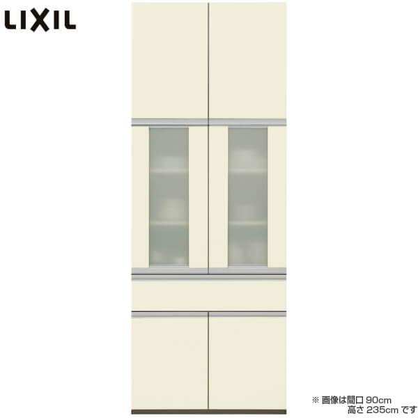 食器棚 キッチン収納 リクシル/LIXIL システムキッチン シエラ 収納ユニット 壁付型 カップボードプラン 1段引出し付 開き扉 W900~450mm 間口幅90~45cm グループ2