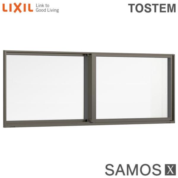 樹脂アルミ複合サッシ 引き違い窓 16503 W1690×H370 LIXIL サーモスX 半外型 LOW-E複層ガラス (アルゴンガス入) アルミサッシ 引違い kenzai