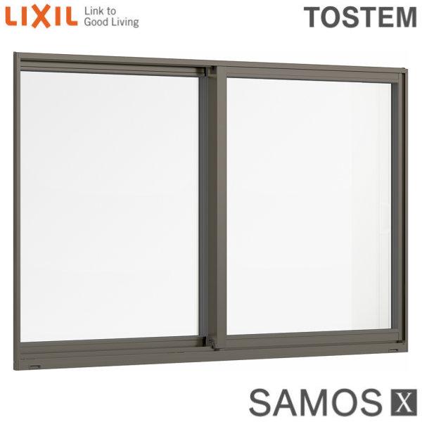樹脂アルミ複合サッシ 引き違い窓 08307 W870×H770 LIXIL サーモスX 半外型 LOW-E複層ガラス (アルゴンガス入) アルミサッシ 引違い kenzai