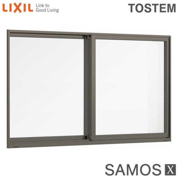 樹脂アルミ複合サッシ 引き違い窓 11409 W1185×H970 LIXIL サーモスX 半外型 LOW-E複層ガラス (アルゴンガス入) アルミサッシ 引違い kenzai