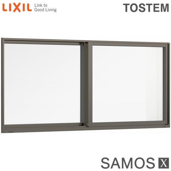樹脂アルミ複合サッシ 引き違い窓 13307 W1370×H770 LIXIL サーモスX 半外型 LOW-E複層ガラス (アルゴンガス入) アルミサッシ 引違い kenzai