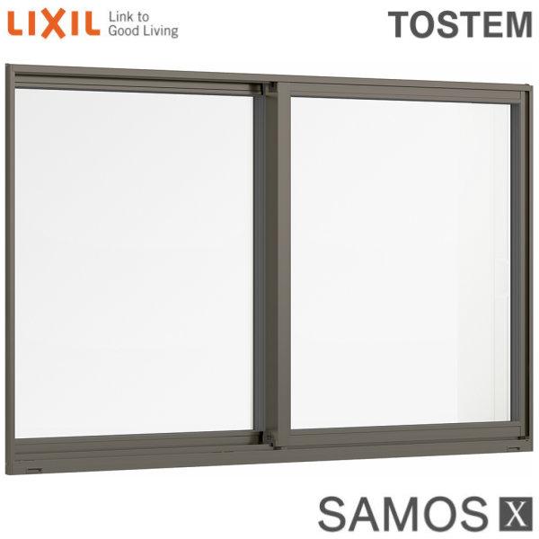 樹脂アルミ複合サッシ 引き違い窓 17413 W1780×H1370 LIXIL サーモスX 半外型 LOW-E複層ガラス (アルゴンガス入) アルミサッシ 引違い kenzai