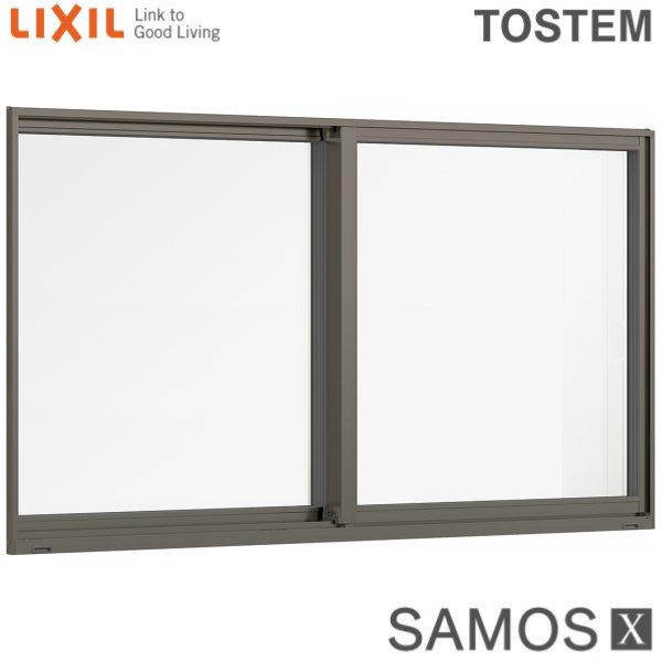 【5月はエントリーでP10倍】樹脂アルミ複合サッシ 引き違い窓 18613 W1900×H1370 LIXIL サーモスX 半外型 LOW-E複層ガラス (アルゴンガス入) アルミサッシ 引違い kenzai