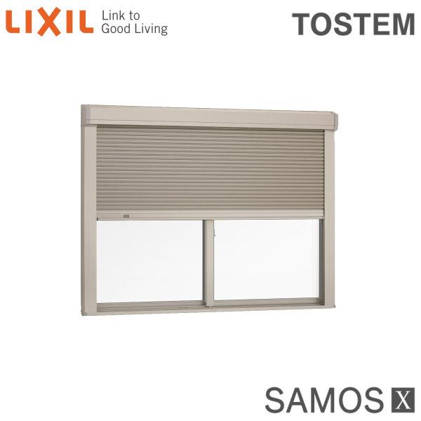 樹脂アルミ複合サッシ シャッター付引き違い窓 13309 W1370×H970 LIXIL サーモスX 半外型 LOW-E複層ガラス (アルゴンガス入) アルミサッシ 引違い窓 kenzai