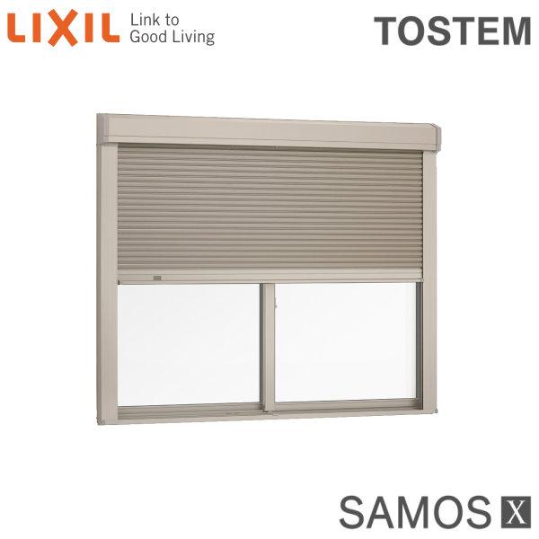 樹脂アルミ複合サッシ シャッター付引き違い窓 15013 W1540×H1370 LIXIL サーモスX 半外型 LOW-E複層ガラス (アルゴンガス入) アルミサッシ 引違い窓 kenzai
