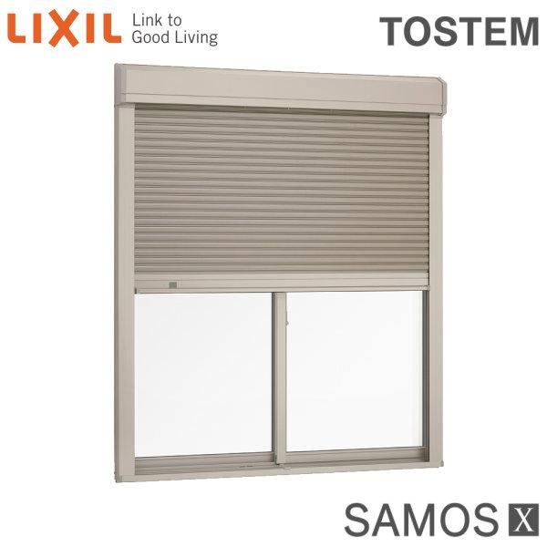 樹脂アルミ複合サッシ シャッター付引き違い窓 15018 W1540×H1830 LIXIL サーモスX 半外型 LOW-E複層ガラス (アルゴンガス入) アルミサッシ 引違い窓 kenzai