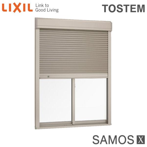 樹脂アルミ複合サッシ シャッター付引き違い窓 16020 W1640×H2030 LIXIL サーモスX 半外型 LOW-E複層ガラス (アルゴンガス入) アルミサッシ 引違い窓 kenzai