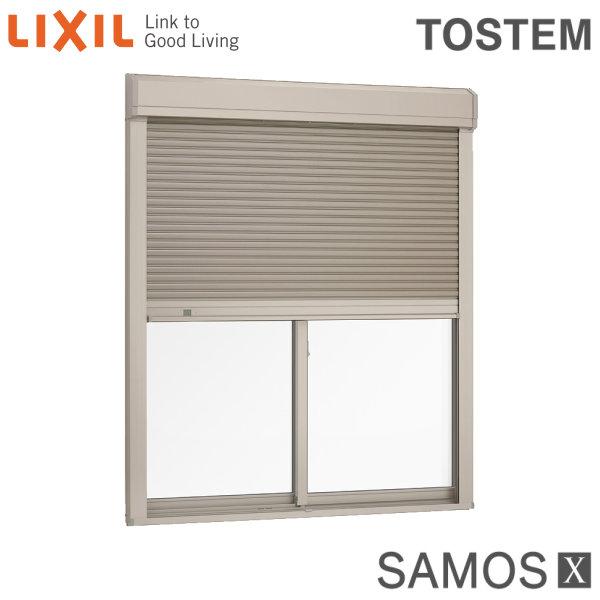 樹脂アルミ複合サッシ シャッター付引き違い窓 17820 W1820×H2030 LIXIL サーモスX 半外型 LOW-E複層ガラス (アルゴンガス入) アルミサッシ 引違い窓 kenzai