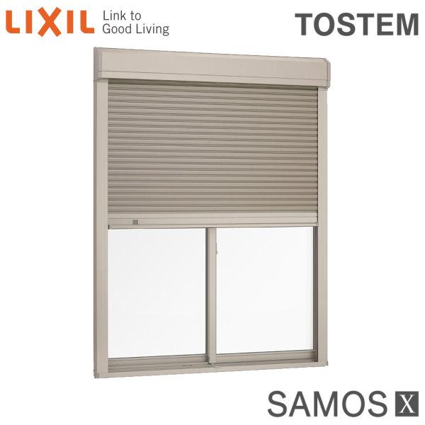 樹脂アルミ複合サッシ シャッター付引き違い窓 17822 W1820×H2230 LIXIL サーモスX 半外型 LOW-E複層ガラス (アルゴンガス入) アルミサッシ 引違い窓 kenzai