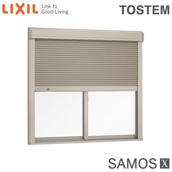 樹脂アルミ複合サッシ シャッター付引き違い窓 18318 W1870×H1830 LIXIL サーモスX 半外型 LOW-E複層ガラス (アルゴンガス入) アルミサッシ 引違い窓 kenzai