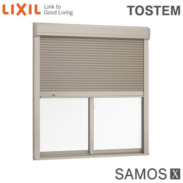 樹脂アルミ複合サッシ シャッター付引き違い窓 18322 W1870×H2230 LIXIL サーモスX 半外型 LOW-E複層ガラス (アルゴンガス入) アルミサッシ 引違い窓 kenzai