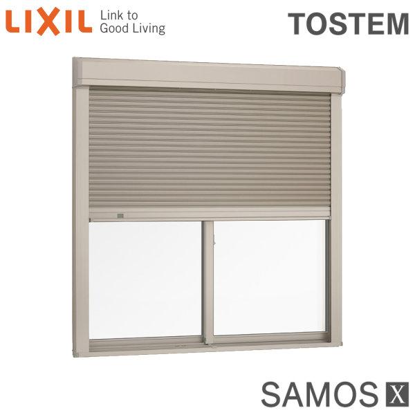 樹脂アルミ複合サッシ シャッター付引き違い窓 18620 W1900×H2030 LIXIL サーモスX 半外型 LOW-E複層ガラス (アルゴンガス入) アルミサッシ 引違い窓 kenzai