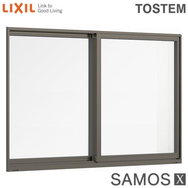 樹脂アルミ複合サッシ 引き違い窓 12809 W1320×H970 LIXIL サーモスX 半外型 トリプルガラス/ダブルLow-Eガラス (クリプトンガス入・アルゴンガス入) kenzai