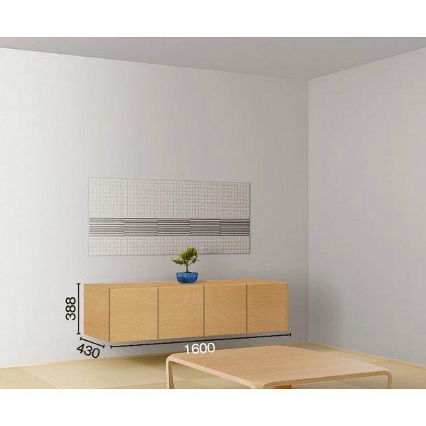 <title>ヴィータス リクシル LIXIL 収納 組立式 たな 家具 キャビネット 和室用収納 おすすめプラン BJ01 LVB-A-BJ01- Vietas 収納棚 組み立て家具 インテリア リフォーム DIY kenzai 保障</title>