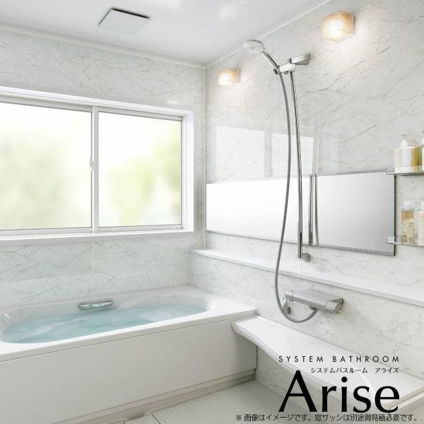 ユニットバス システムバスルーム LIXIL/リクシル アライズ Zタイプ 1318(メーターモジュール) サイズ アクセント張りB面 戸建用 浴槽 浴室 お風呂 リフォーム kenzai