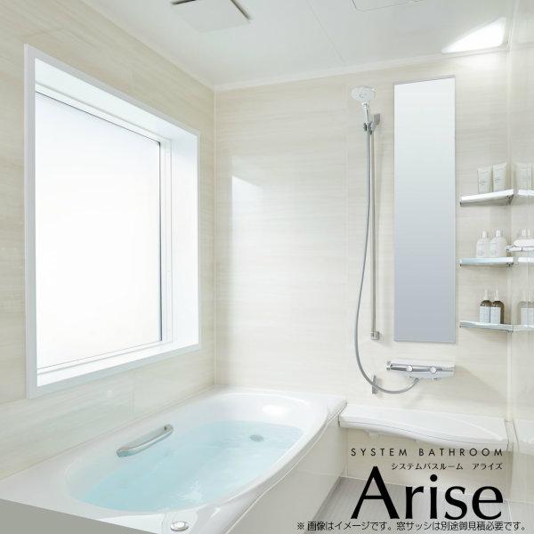 ユニットバス システムバスルーム LIXIL/リクシル アライズ Zタイプ 1616(1坪) サイズ アクセント張りB面 戸建用 浴槽 浴室 お風呂 リフォーム kenzai