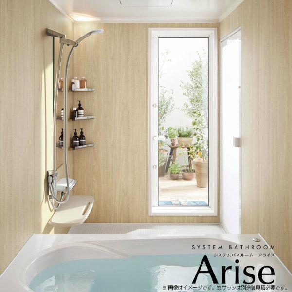 ユニットバス システムバスルーム LIXIL/リクシル アライズ Mタイプ 1620(1.25坪) サイズ アクセント張りB面 戸建用 浴槽 浴室 お風呂 リフォーム kenzai