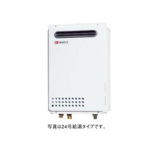 ノーリツガス 給湯器24号 給湯専用屋外壁掛型GQ-2437WS 13A