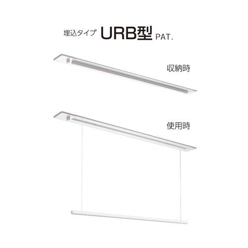 川口技研室内用ホスクリーン昇降式URB-S-W