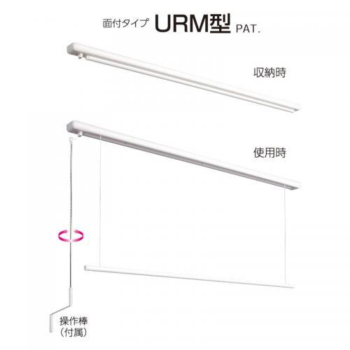 川口技研室内用ホスクリーン昇降式URM-S-W