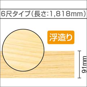 ウッドワン 無垢フローリング ピノアース(床暖房対応)6尺タイプ(長さ:1818mm)1818× 91×12(mm) ケース 20枚 (3.31㎡) FG9362-K