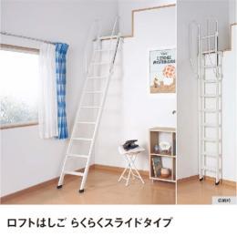 パナソニック パナソニック CWLT272U 7尺タイプ ロフトはしご ロフトはしご らくらくスライドタイプ 7尺タイプ, メンズショップ サカゼン:9a8f01d2 --- sunward.msk.ru
