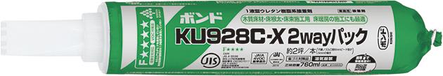 ボンドKU928C-X 2wayパック 760ML クシ目ノズル付き #04830