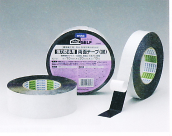 防水強力両面テープ30mmX10M 低価格 税込 黒KZ-12 J2080