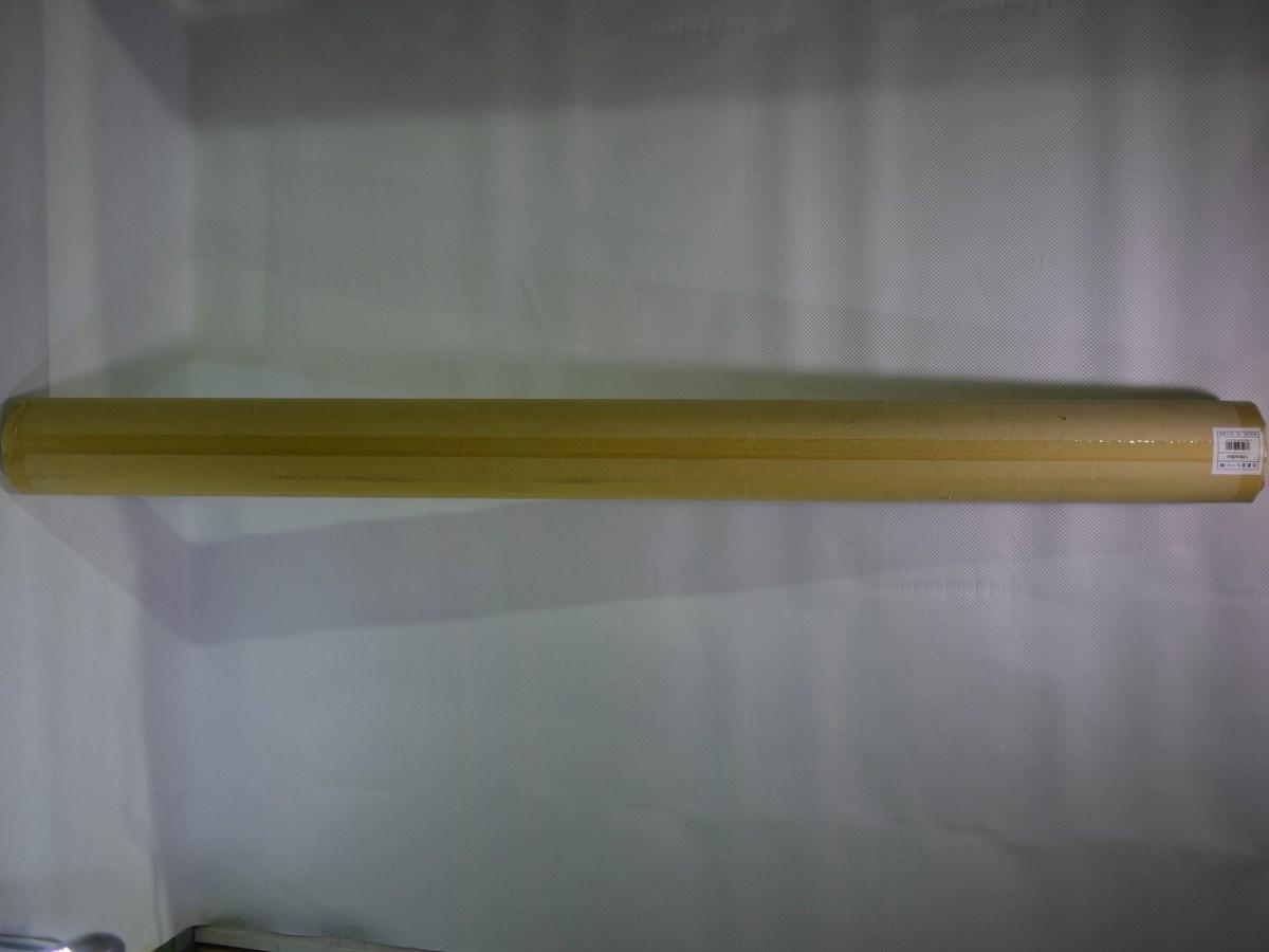 白防炎シート ロール 1.85X50
