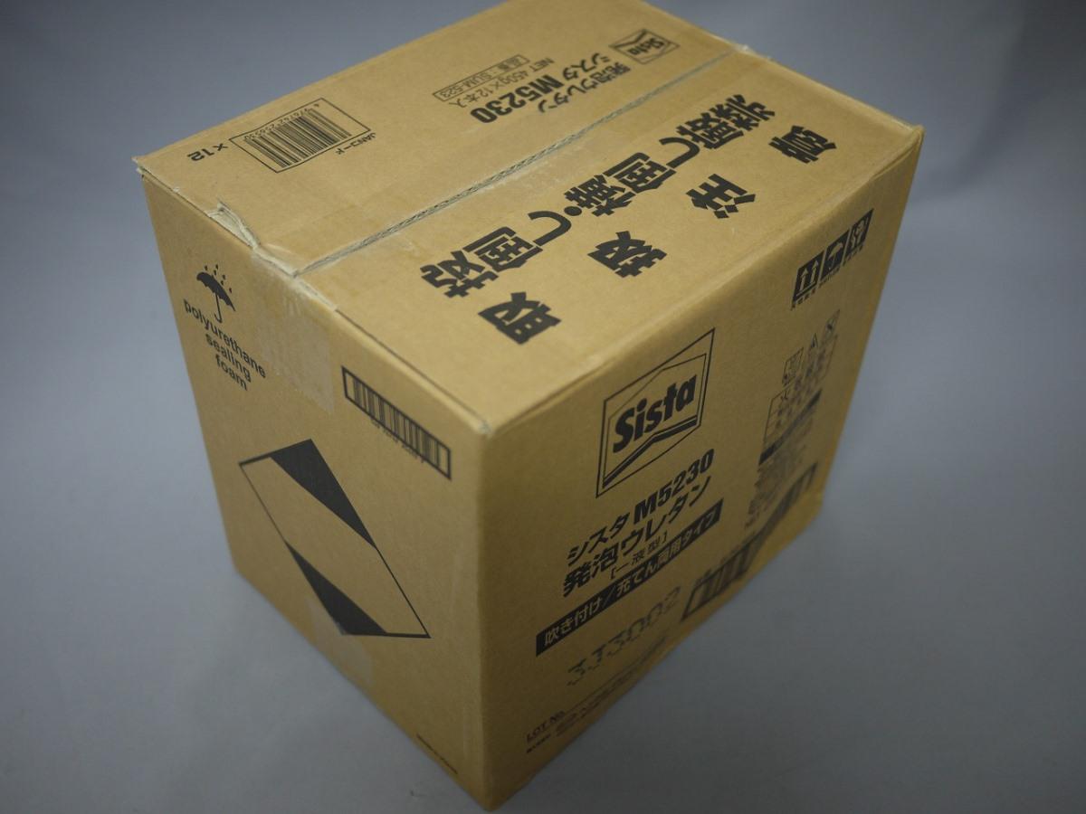シスタ 発泡ウレタン 450G M5230 12本セット SUM-523