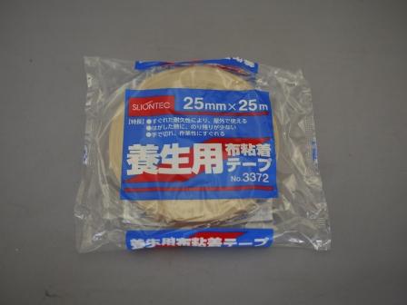 布養生テープ 買物 25mmX25M NO3372 ダンボール色 国際ブランド