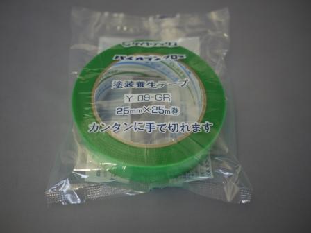 春の新作続々 実物 パイオラン塗装養生テープ 25mmX25M Y-09GR