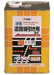 アサヒペン水性道路線引塗料20kg 黄