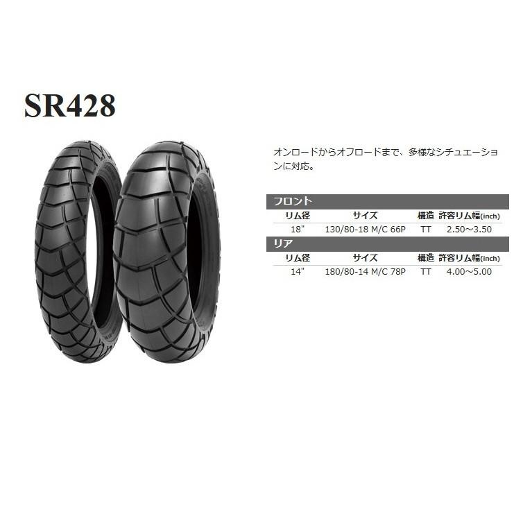 シンコー Shinko SR428 180/80-14 M/C 78P TT