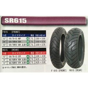 シンコー スクーター ミニバイク タイヤShinko SR615 160/60R15 M/C 67H TL リア JLSB