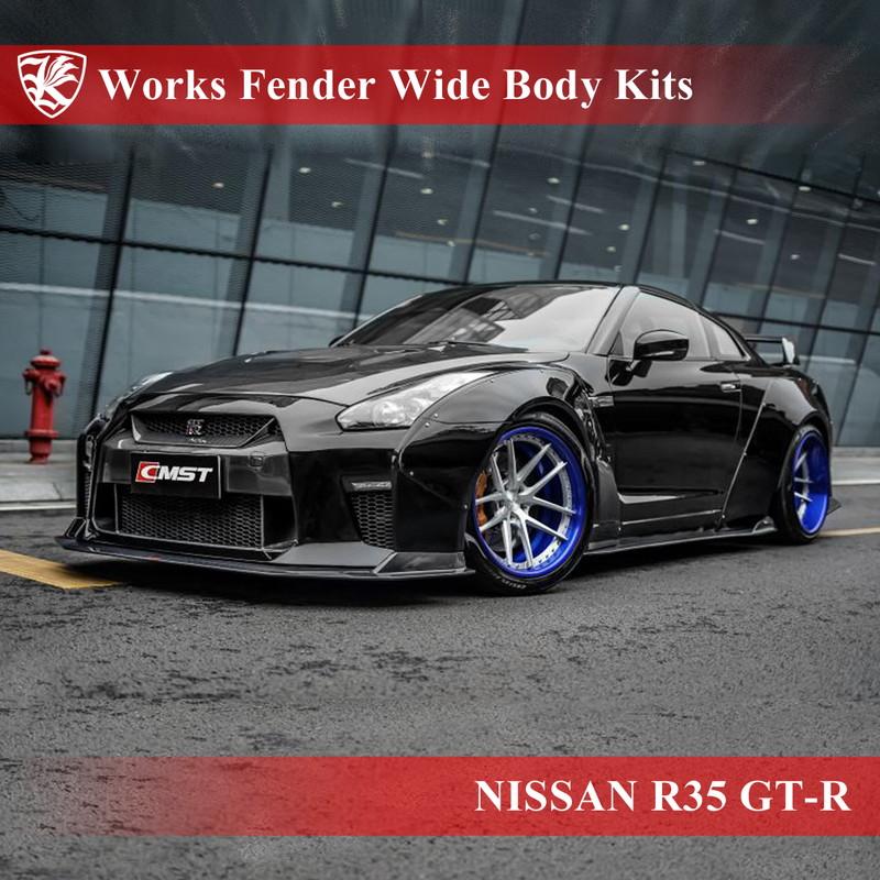 Carbon Fibre Front Fender Wing Side Vents Set for 2009-2016 Nissan GT-R GTR R35