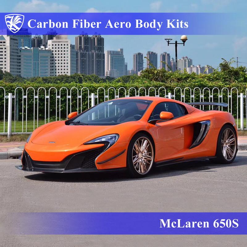 McLaren マクラーレン 650S Kerberos K'sスタイル 3D Real Carbon カーボンファイバーボディキット 12点キット
