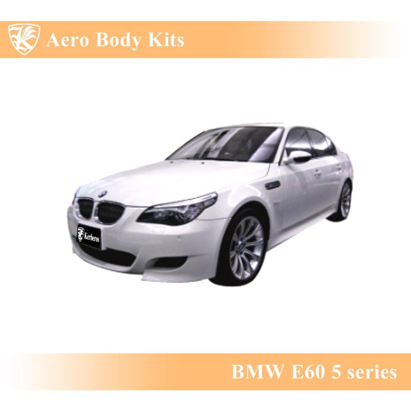 BMW E60 5シリーズ Kerberos K'sスタイル PP エアロボディキット 4点キット
