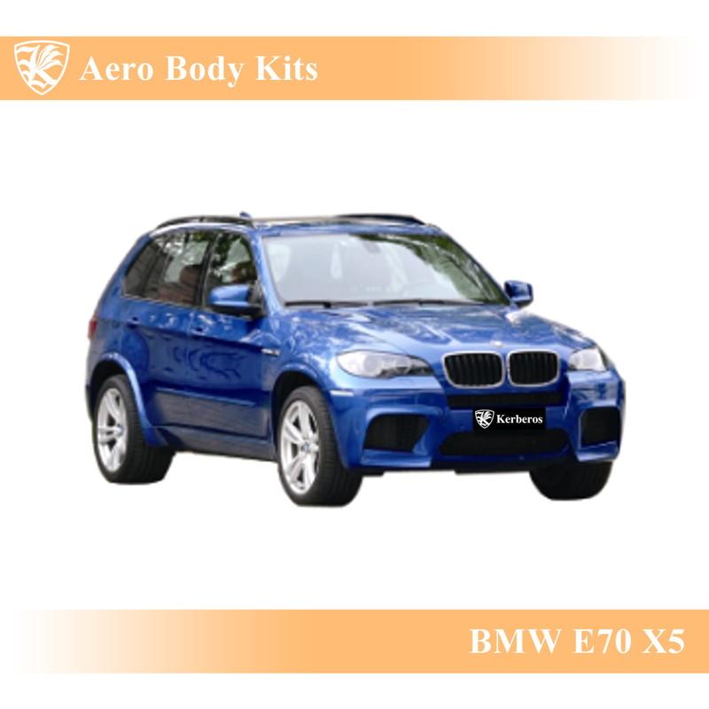 BMW E70 X5 Kerberos K'sスタイル FRP エアロボディキット 2点キット