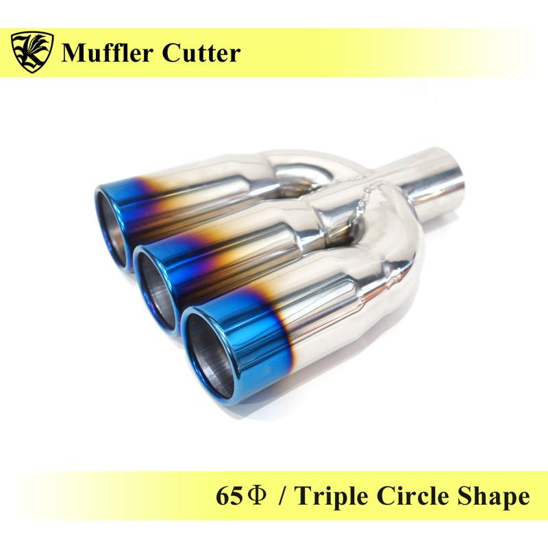 マフラーカッター 65Φ 3本出し ステンレス製 チタンブルーカラー Iタイプ 溶接取付タイプ 【AK-MC-009】