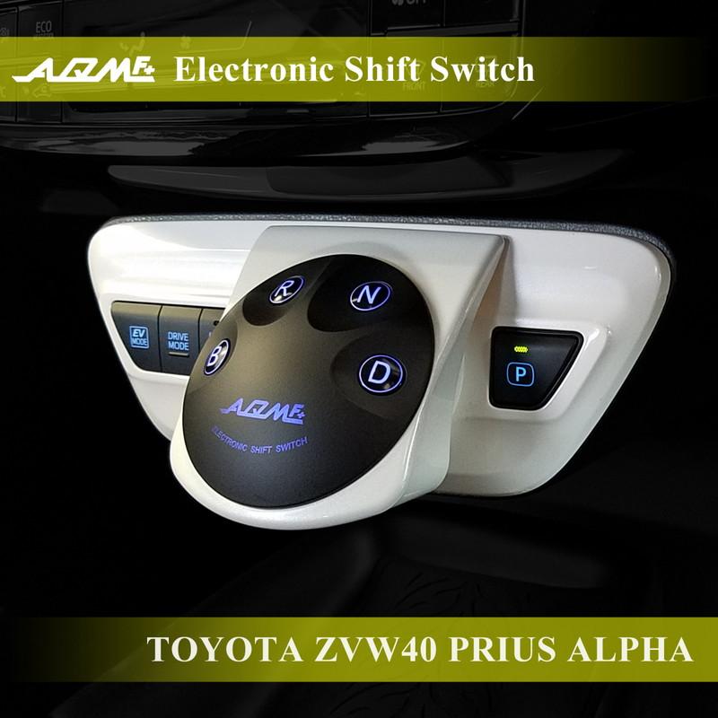 AQM エレクトロニックシフトスイッチ TOYOTA ZVW40系 40プリウスアルファ専用 シフトレバーをスイッチ式に変換 ワンプッシュでギアチェンジが可能に! 【AQ-EES-PR40】