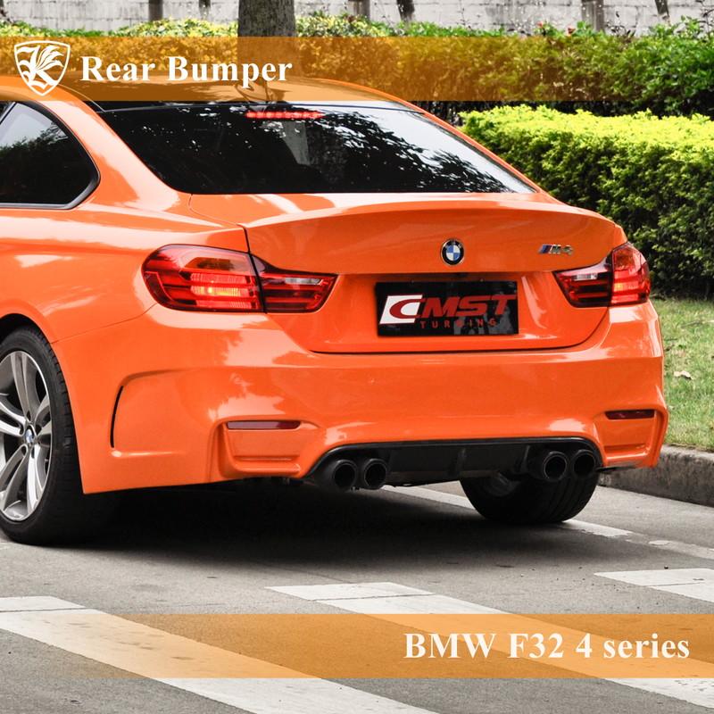 BMW F32 前期 420i/428i/430i/435i Kerberos K'sスタイル FRP リアバンパー 【AK-1-264】