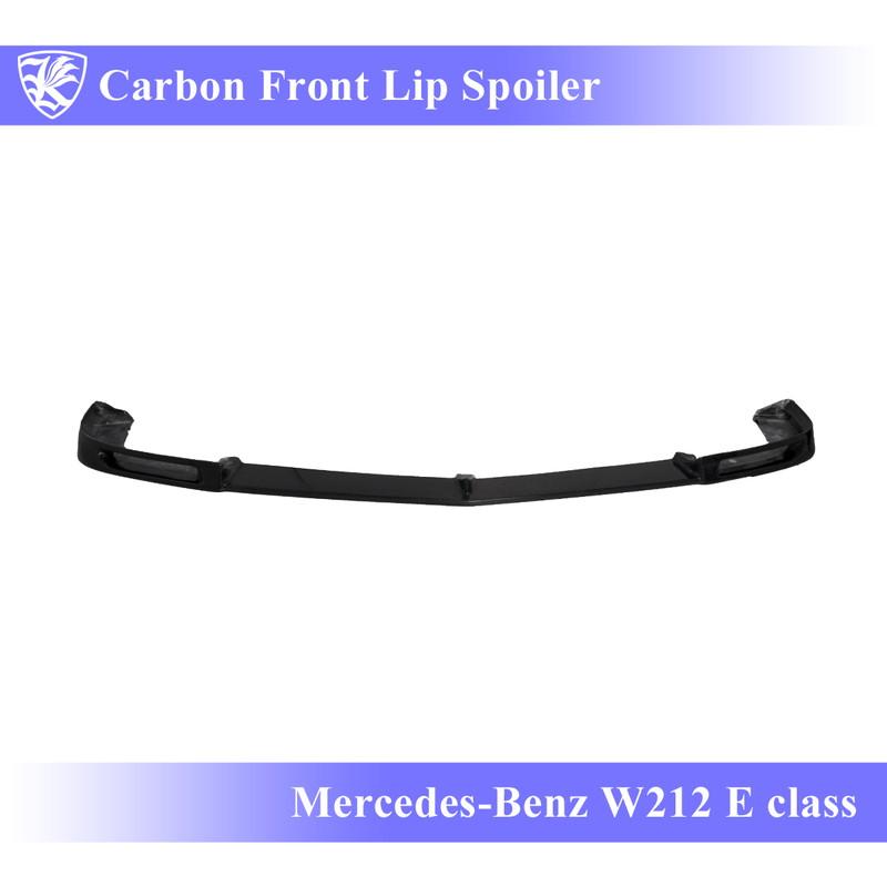 Mercedes-Benz W212 Eクラス 前期 Kerberos K'sスタイル K'sエアロ専用 3D Real Carbon カーボンフロントリップスポイラー 【AK-2-097】