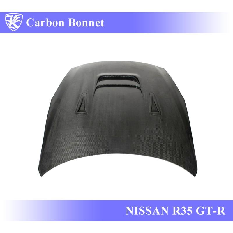 NISSAN R35 GT-R 前期 Kerberos K'sスタイル 3D Real Carbon カーボンエアスクープボンネット Aタイプ 【AK-11-016】
