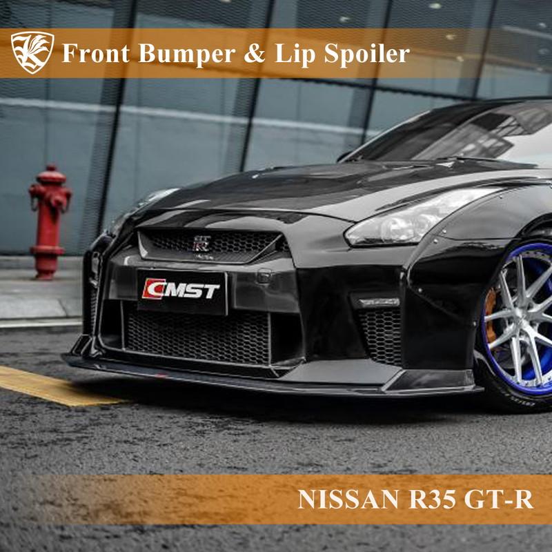 NISSAN R35 GT-R Kerberos 2017年ルック FRP フロントバンパー&リップスポイラー 【AK-11-100】