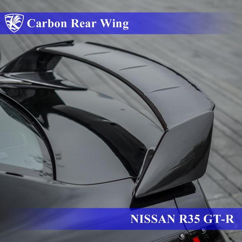 NISSAN R35 GT-R Kerberos 2017年ルック 3D Real Carbon カーボンリアウィング 【AK-11-102】
