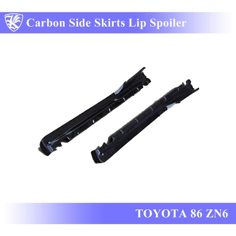 TOYOTA 86 ZN6 前期 Kerberos K'sスタイル 3D Real Carbon カーボンサイドスカートリップスポイラー 左右セット 【AK-13-076】