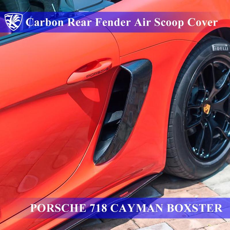 PORSCHE 718 ケイマン/ボクスター Kerberos K'sスタイル 3D Real Carbon カーボンリアフェンダーエアスクープカバー 【AK-18-079】